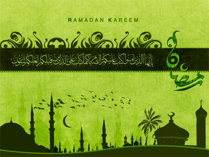 طرح لایه باز رمضان / Ramezan PSD