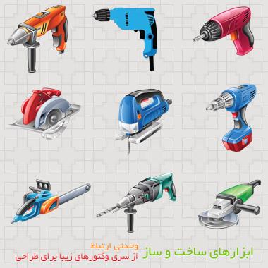 وکتور ابزارهای حرفهای ساخت و ساز
