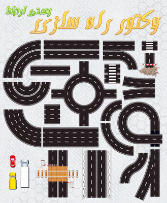 وکتور جاده سازی / Road Vector