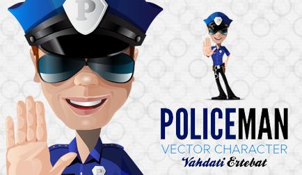 مرد پلیس / Police man