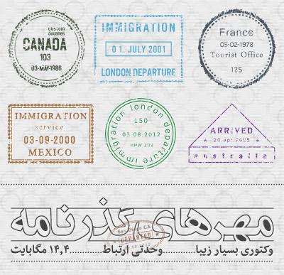 وکتور زیبای مهرهای گذرنامه