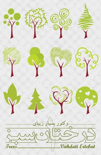 درختان / Trees
