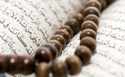 قرآن کریم و تسبیح