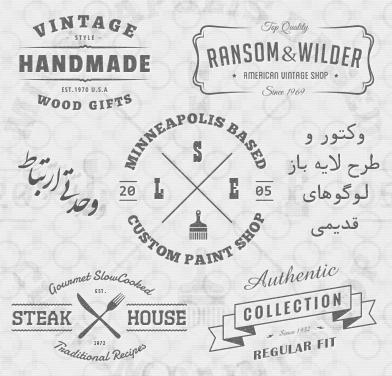 نشانهای قدیمی / Vintage Insignias