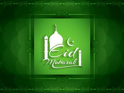 کارت تبریک عید سعید فطر / Eid Al-Fitr Greeting Card