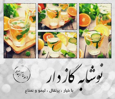 نوشابه گازدار با خیار، پرتقال، لیمو و نعناع / Soft Drink With Cucumber, Orange, Lemon And Mint