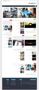 پوسته خبری ColorMag ( نسخه فارسی )