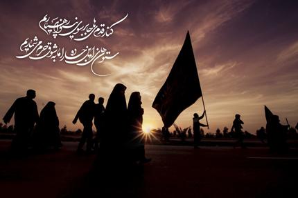 پوستر اربعین / Arbaein Poster