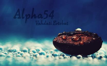 Alpha54 By Peter Wiegel