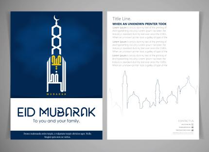 بروشور عید مبارک / Eid Mubarak Brochure
