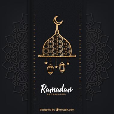وکتور طرح اسلیمی رمضان